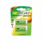 GP Recyko Rechargeable Bébi Akku