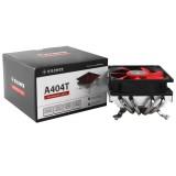 Xilence Performance C A404T AMD CPU Cooler