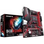 Gigabyte GA-B450M Gaming (mATX)